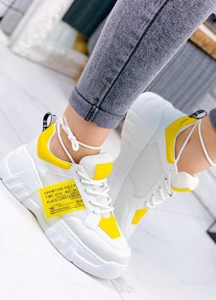 Кроссовки женские белый + желтый