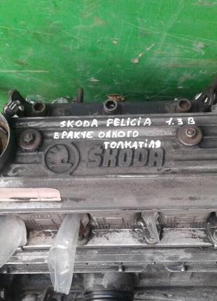 Б/у двигатель для Skoda Felicia, Favorit, Forman 1.3 B
