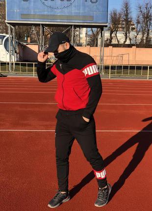 Стильный Мужской Спортивный костюм Puma. Новинка 2020!!!