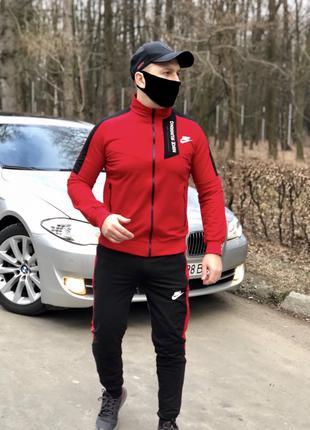 Модный Спортивный Костюм Nike Running В Наличии
