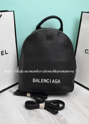 Рюкзак в стиле balenciaga баленсиага