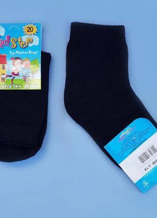 """Носки черные """"классика"""", размер 24 см / 10-12 лет"""