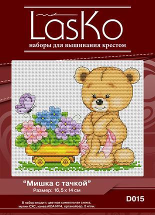 """""""Мишка с тачкой"""" Lasko - набор для вышивки крестом"""