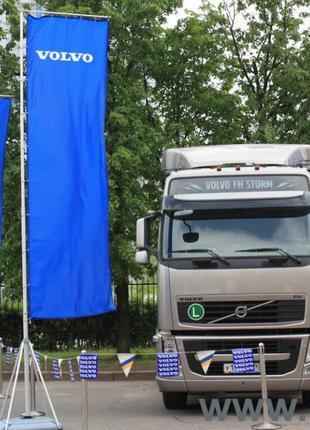 Флаг шток телескопический 5 метров