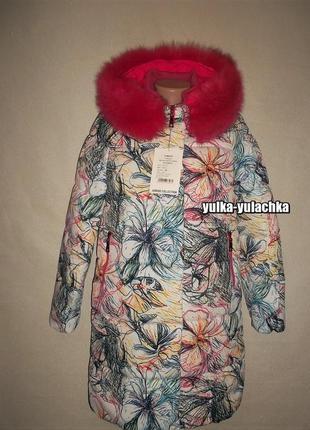 Красивенная зимняя куртка пальто с капюшоном мех: песец