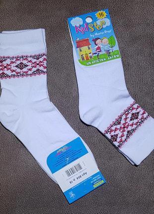 """Носки детские белые """"этно"""", размер 14 / 1-2 года"""