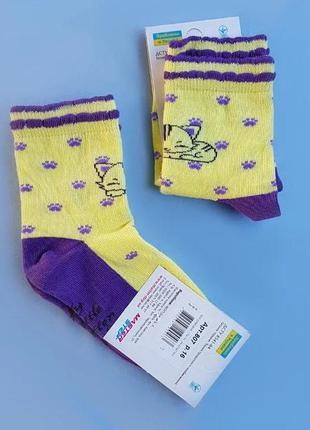 """Носки для девочки """"котик"""", размер 16 / 3-4 года"""