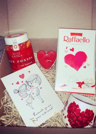 Подарок на день влюбленных, 14 февраля