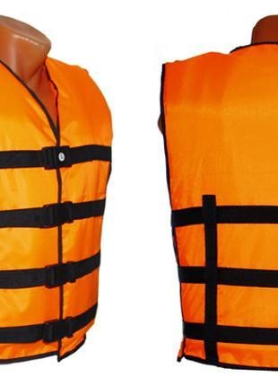 Жилет спасательный оранжевый