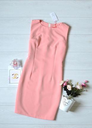 Красиве ніжне плаття