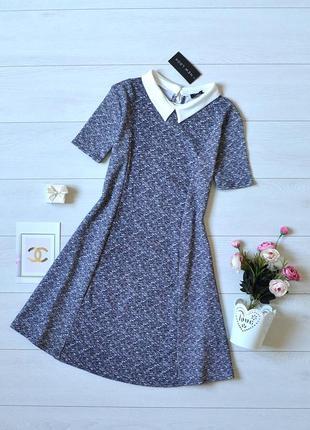 Чудове плаття new look