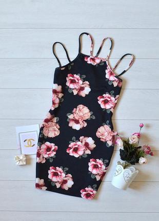 Красиве текстурне плаття в квіти boohoo