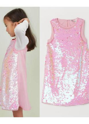 Детское платье в пайетки