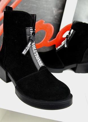 37-42. натуральная кожа/замша. базовые деми ботинки с надписями