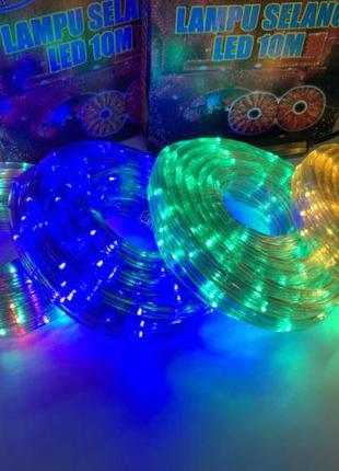 Гирлянда 10 метров Уличная цветная Xmas LED Rope light 10M RGB