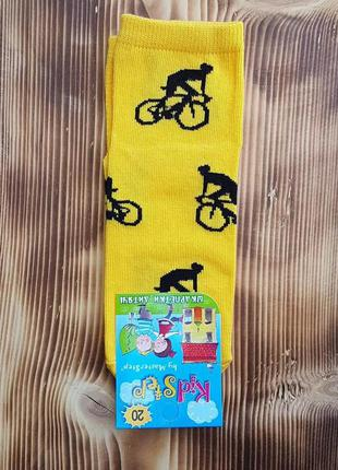 """Носки для мальчика """"велосипед"""", размер 20 / 7-8 лет"""