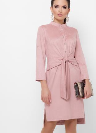 Замшевое платье цвета пудры