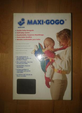 Детская переноска maxi gogo