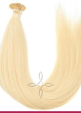 Волосы для Наращивания на Капсулах 50 см 100 грамм, Блонд №613