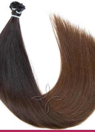 Волосы для Наращивания на Капсулах 50 см 100 грамм, Омбре №02-04