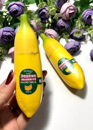 Крем для рук bioaqua banana к.10293