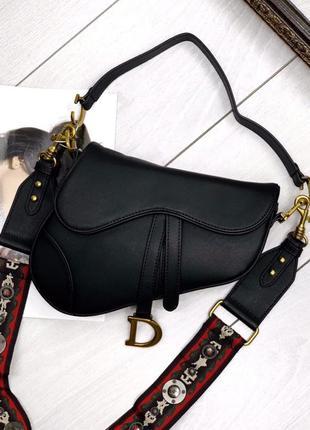 Сумка в стиле christian dior saddle диор седло черная
