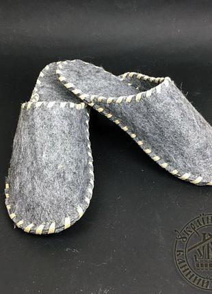 Тапки войлочные плетеные (серые)