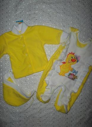Теплый комплект желтый 40р