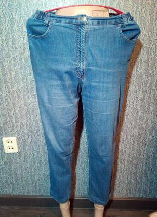 Женские джинсы на резинке с высокой посадкой. pionier.
