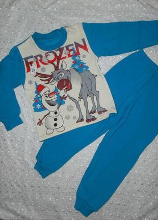 Пижама на мальчика  начес 92р