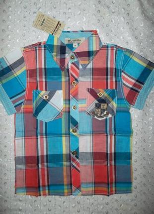 Рубашка на мальчика 5л