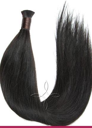 Волосы для Наращивания в Срезе 50 см 100 грамм, Черный №1В