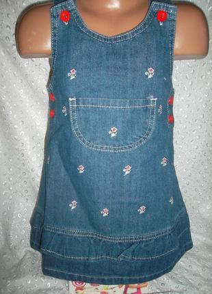 Сарафан на девочку джинс