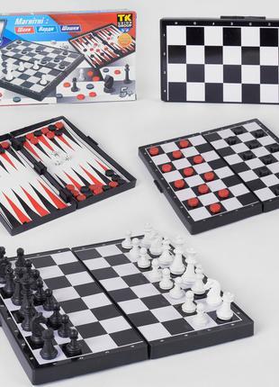 Шашки Шахматы Нарды 3в1, магнитные, доска 25 х 25 см