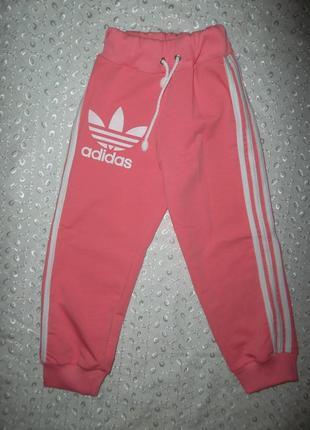 Спортивные штаны на девочку розовые 98р