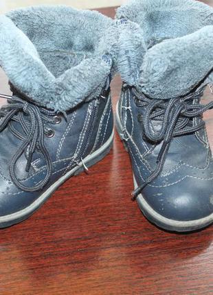 👶детские ботинки на меху (№2), размер 25