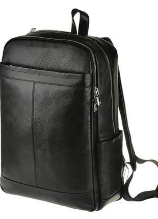 Мужской рюкзак для ноутбука кожаный классический вместительный...