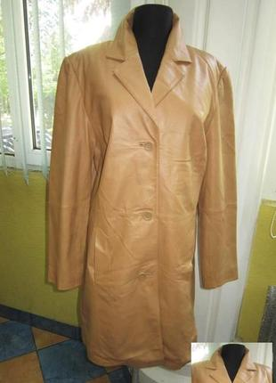 Женская кожаная куртка. лот 215