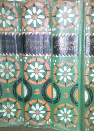 Книги Фенимор Купер 6 томов