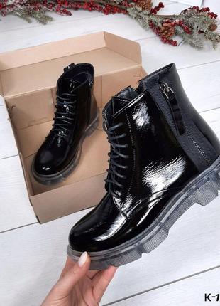 Натуральные лаковые ботинки на байке демисезонные
