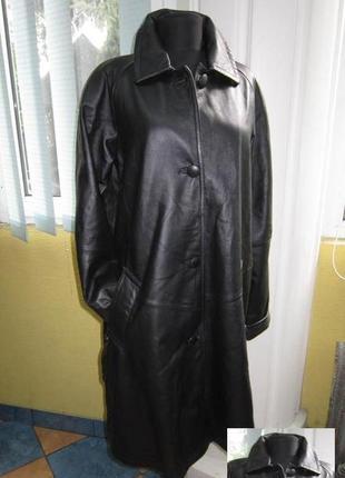 Большая женская кожаная куртка - плащ collection. лот 225