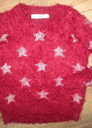 Фирменный свитерок на красотку