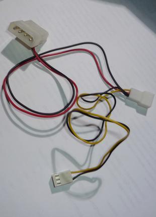 перехідник Molex 2 pin - to 3 pin. - to 3 pin.