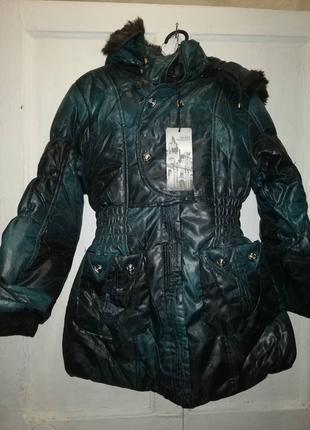Куртка новая теплая с капюшоном