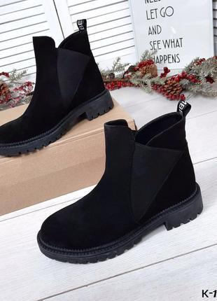 Натуральные замшевые демисезонные женские ботинки на удобном к...