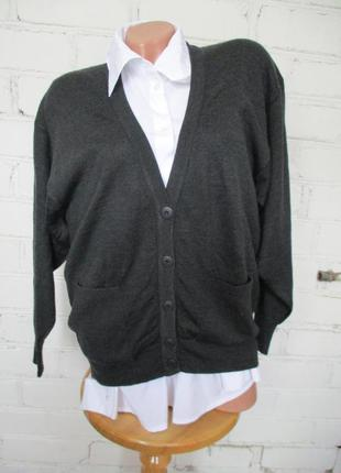 Кардиган/свитер/джемпер шерстяной темно-серый/шерсть/s-xl