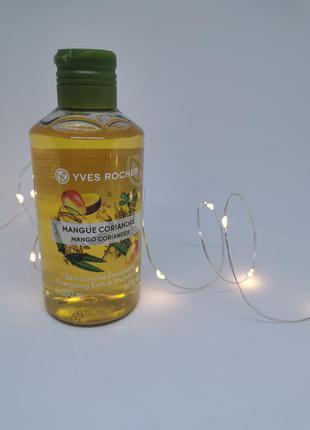 Гель для ванны и душа манго - кориандр ив роше / yves  rocher