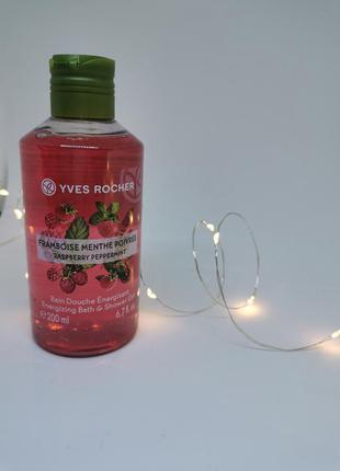 """Гель для ванны и душа """"гранат – розовый перец""""  ив роше / yves..."""
