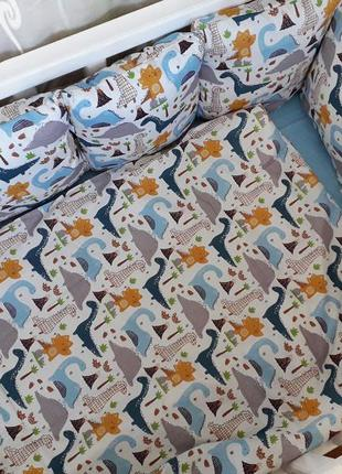 """Комплект в детскую кроватку для мальчика """"динозавры"""""""