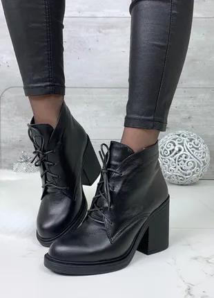 Женские кожаные ботильоны на устойчивом каблуке, женские ботинки